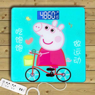 家用精准电子秤体重秤成人健康减肥秤重人体秤充电卡通称体重器女
