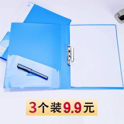 勤学a4文件夹板学生办公加厚强力单夹双夹资料夹整理夹书本试卷夹