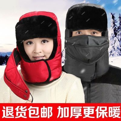 新款雷锋帽男女冬季滑雪帽东北防寒棉帽骑车护耳帽加厚保暖防风套主图