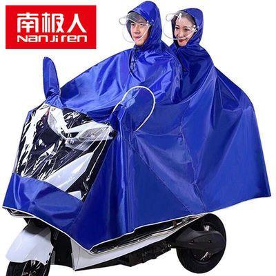 雨衣电动车雨披电瓶车雨衣摩托车加厚双人雨衣自行车单人雨衣男女