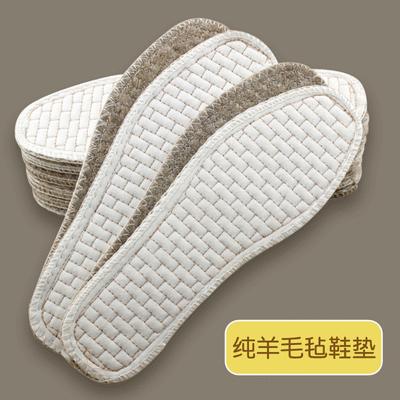 2/5双冬季加厚保暖羊毛毡鞋垫柔软纯棉防臭鞋垫透气吸汗毡子鞋垫