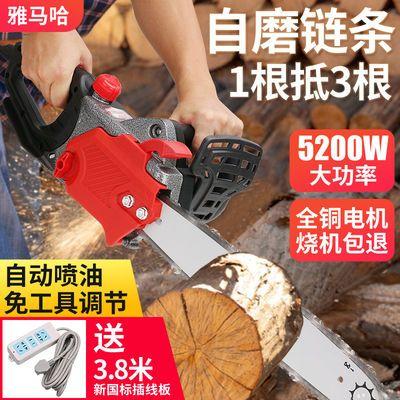雅马哈电锯家用多功能木工电锯小型切割机手提电锯劈柴伐木电链锯