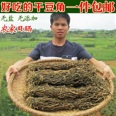 干豆角干豇豆干货农家自制纯天然嫩长豆角干批发湖南江西贵州特产