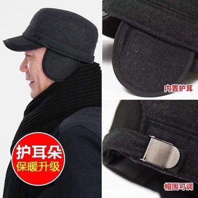 新款中老年帽子男鸭舌帽保暖加厚护耳防风秋冬款老人帽子老头帽子