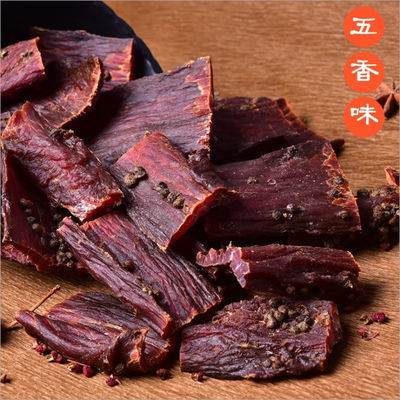 500g四川九寨沟风干牦牛肉干内蒙古风干牛肉干西藏特产零食100g