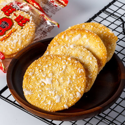 抖音热销旺旺雪饼仙贝经典零食大礼包520g420g膨化米果饼干年货批
