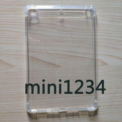 2019款iPad保护套mini5平板pro10.5苹果air2壳9.7气囊air3套10.2