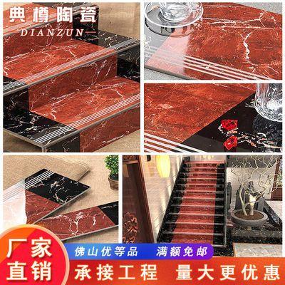 一体式楼梯踏步瓷砖1000x470mm防滑耐磨地板砖梯级砖台阶地砖梯步