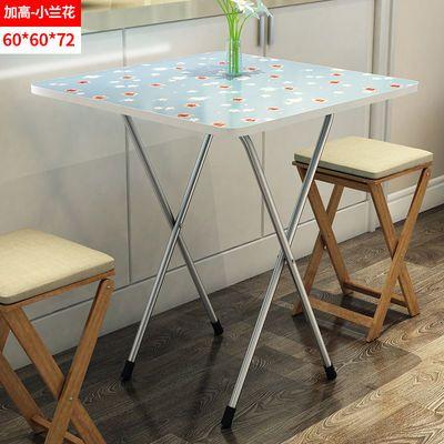 折叠桌吃饭桌子家用卧室宿舍正方形摆地摊餐桌户型简约户外小桌子