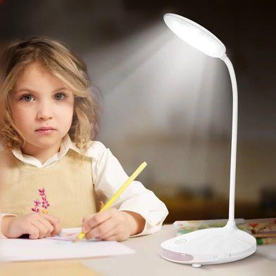 LED三档触摸阅读护眼台灯节能充插两用宿舍卧室床头写字学生小台