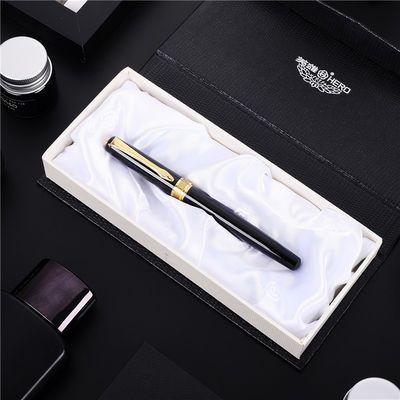 英雄钢笔旗下正品永生钢笔学生用练字书法墨囊礼盒装美工铱金成人