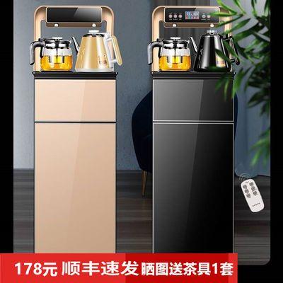 人人家新智能茶吧机饮水机家用 全自动立式下置水桶冷热两用欧式