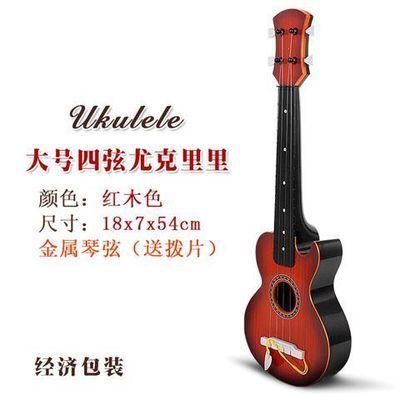 儿童玩具吉他小学生幼儿乐器玩具初学者仿真爱心尤克里里小提琴