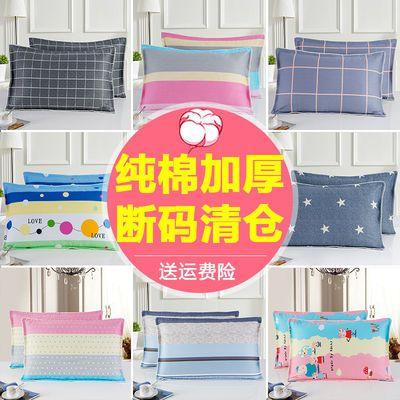 全棉枕套一对装成人家用大号纯棉枕头套加厚 夹棉单人可爱48x74cm