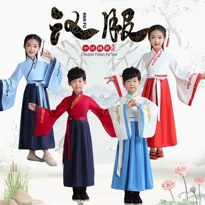 儿童古装汉服女童国学服装男童三字经弟子规开笔礼中国风表演服装