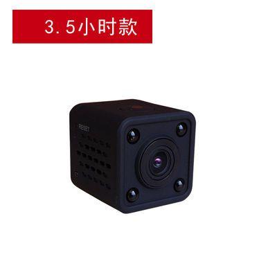 高清家用摄像头实时监控器无线wifi远程开关机摄像机夜视录像机