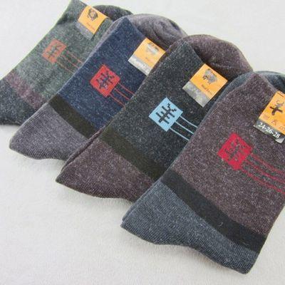【5-10双】男袜袜子男 秋冬季男士袜中筒中厚保暖男防羊毛袜子