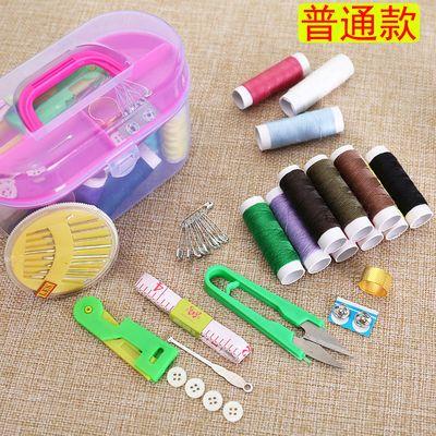家用针线盒套装便携式多功能针线包缝纫针线手缝针小型女学生宿舍