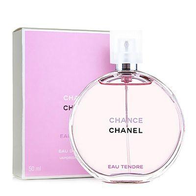 正品Chanel香奈儿香水粉黄绿邂逅柔情女士机遇淡香水持久保持淡香。香港正品代购,附带正规小票!h1