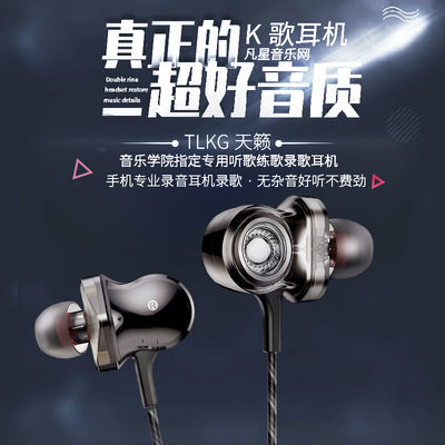 TLKG7.1专业K歌录歌直播耳麦专业听歌耳机六喇叭全频立体声音效