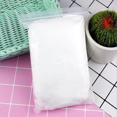 超轻粘土白色黏土100克超轻橡皮泥彩泥儿童手工diy软陶泥黏土套装