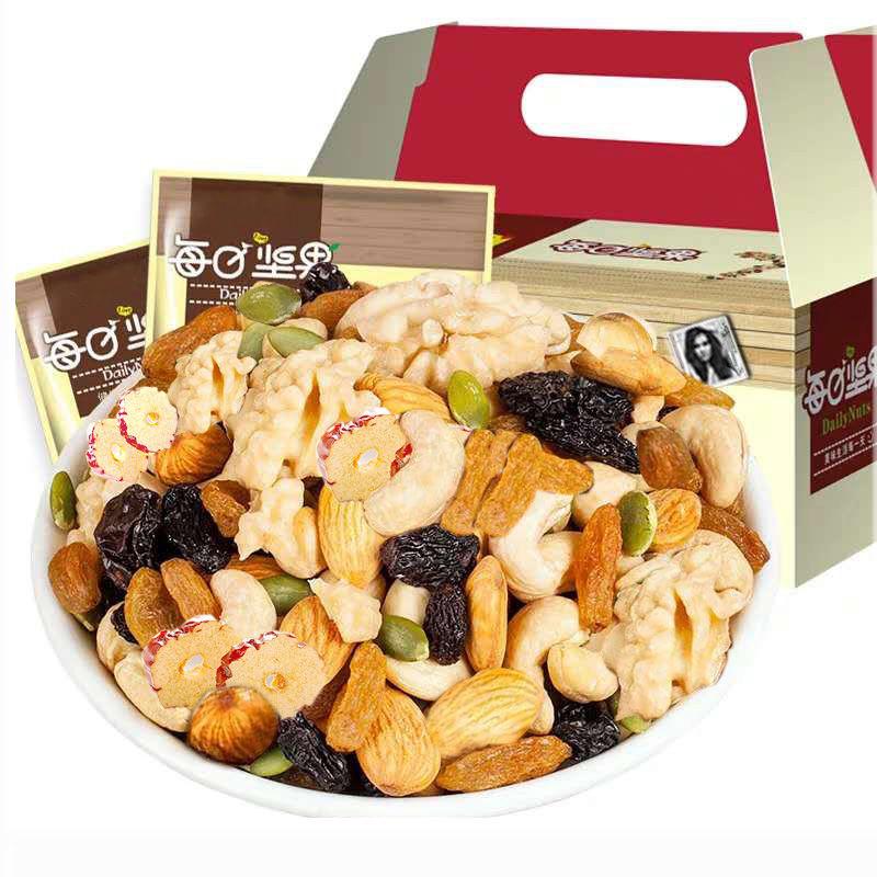 每日坚果大礼包成人款混合坚果孕妇儿童休闲零食30包礼盒装