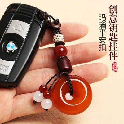 高档黑曜石平安扣汽车钥匙挂件 创意个性男女礼物 手工挂绳链饰品