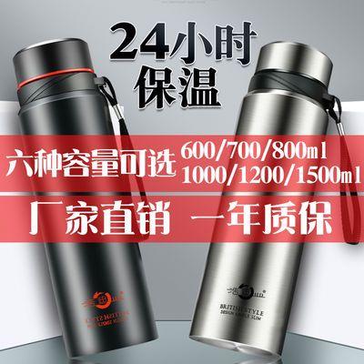 大容量水杯304食品级不锈钢保温杯子壶男女学生韩版商务便携泡茶