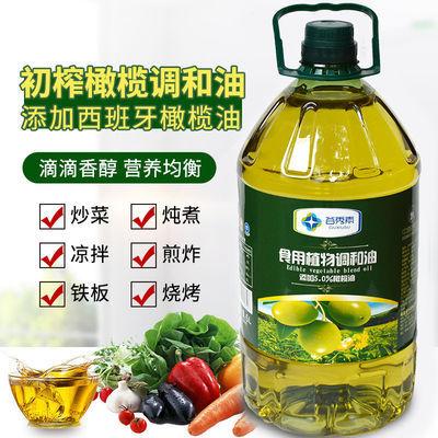 谷秀素粮油调和油橄榄油食用油家用桶装5l大桶油植物油家用炒菜油