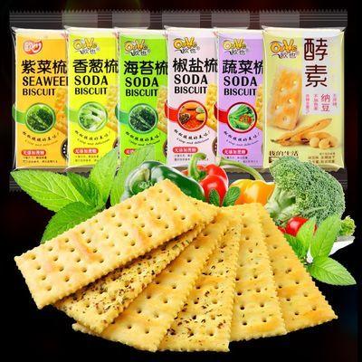 【官方正品】苏打饼干香葱海苔椒盐饼干无蔗糖饼干批发零食大礼包