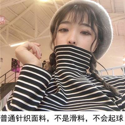 限时亏本---高领打底衫女秋冬装韩版宽松百搭学生黑白条纹长袖T恤