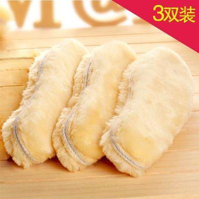 1-5双棉鞋垫男女冬季加绒加厚加长毛保暖防臭仿羊毛毡雪地靴鞋垫