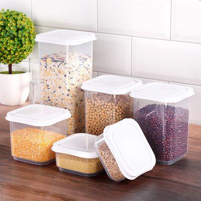 厨房用品五谷杂粮收纳罐零食盒防潮干货收纳盒储物罐食品密封罐子