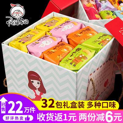 买1份送4包】薯片便宜大礼包32包6包好吃的零食薯片批发整箱散装