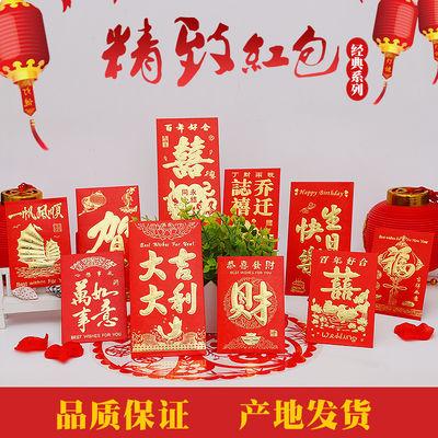 红包批发包邮新年红包2019硬质加厚利是封创意结婚礼品红包袋