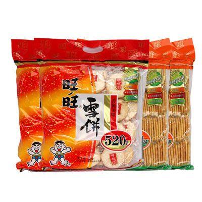 抖音热销旺旺仙贝520g旺旺雪饼520g组合饼干膨化零食大礼包休闲小