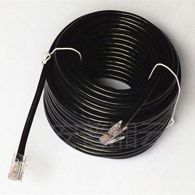 网络线20/50米包邮超五类八芯电脑网络线宽带网线路由器网线