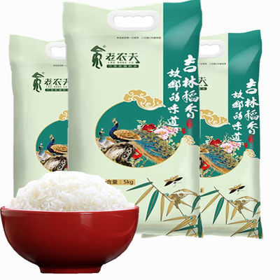 【2019新米】老农夫五常长粒香米大10斤东北大米稻花香米新碾鲜米