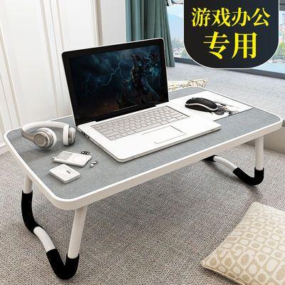 70*38办公游戏专用折叠小桌子笔记本电脑桌床上学生宿舍写字书桌
