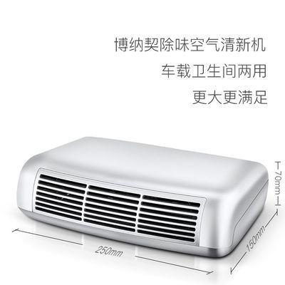 空气净化器家用无耗材室内负离子除甲醛雾霾静音氧吧清新机pm2.5