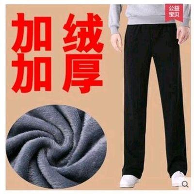 中老年人男装秋冬装加绒长裤60-70-80岁老人爷爷装棉裤爸爸加厚裤