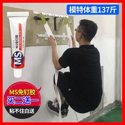 粘胶免钉胶强力胶免打孔玻璃胶胶水防水焊接剂密封结构胶墙面白色