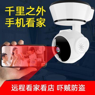 无线监控摄像头网络监控器家用手机远程wifi高清夜视摄像头一体机【3月1日发完】
