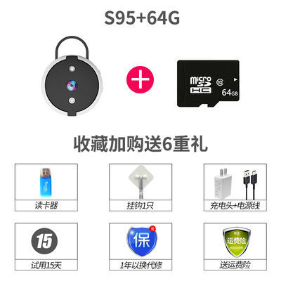 无线网络远程摄像头小型wifi手机高清室内家用夜视微监控器摄像机