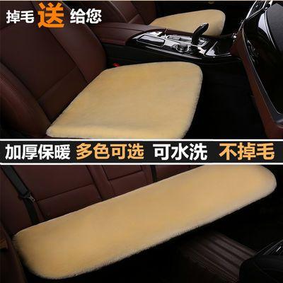 冬季汽车坐垫毛绒车垫三件套无靠背座垫保暖短羊毛绒毛垫坐垫单片