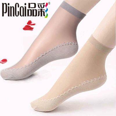 品彩520双丝袜女短袜春夏秋棉底防滑袜子女黑肤肉色耐磨中筒薄款