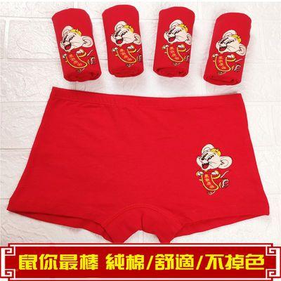 儿童内裤本命年红色男童女童12岁小孩中大童纯棉平角男孩女孩鼠年