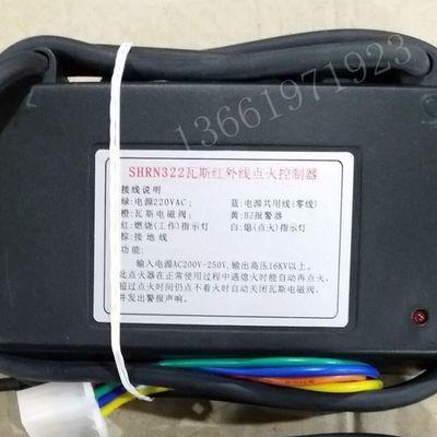 电子脉冲点火器变压器GM103红外线炉头液化气工业烤箱燃烧器配件