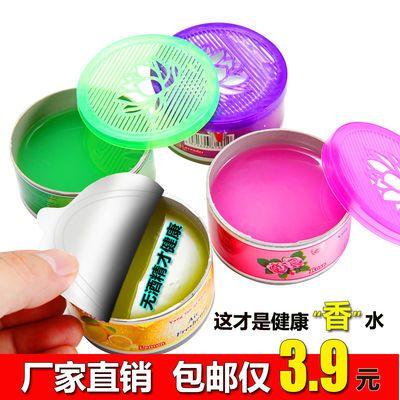 空气清新剂固体清香剂家用厕所卧室香薰除臭芳香剂卫生间汽车香膏