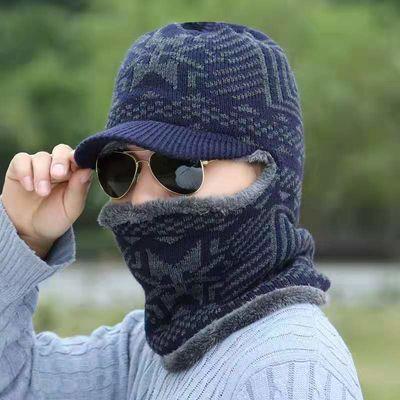帽子男冬季加绒毛线帽针织套头帽冬天男士一体包头套帽骑车保暖帽